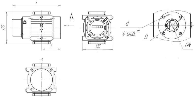 Габаритные и присоединительные  размеры счетчиков газа G25 РГС-Ех