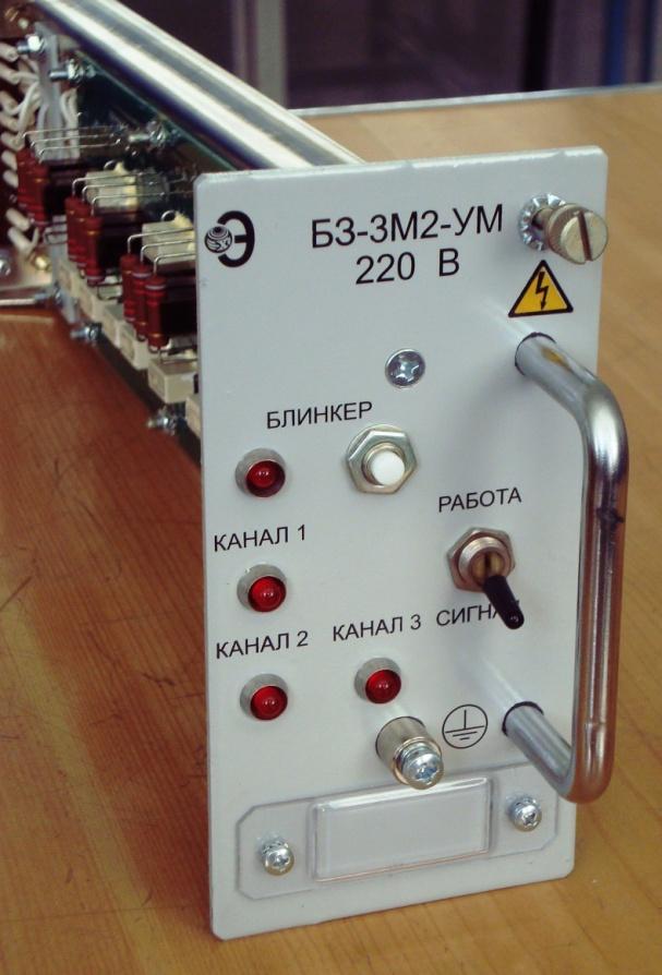 Блок защиты по 2 из 3 БЗ-3М2-У