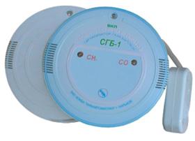 Сигнализаторы газа бытовые СГБ-1-1