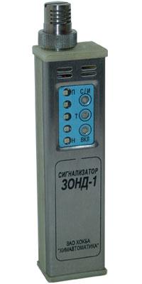 Сигнализаторы полупроводниковые ЗОНД-1